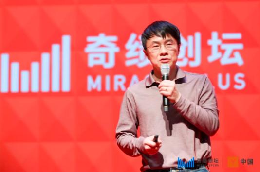 陆奇宣布奇绩创坛将取代YC中国 完全本地化自主运营