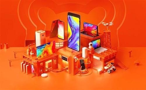 """加强""""双11""""期间网络视听电子商务直播节目和广告节目管理"""