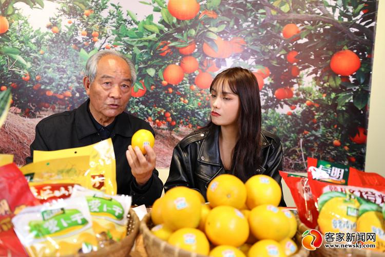 2020年赣南脐橙网络博览会开幕 新技术助力高品质
