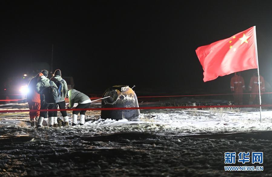 嫦娥五号返回器安全着陆 嫦娥五号探月任务取得圆满成功