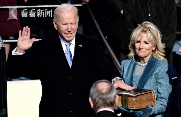 拜登宣誓就任 成美国第46任总统