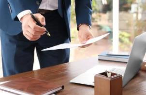 报国家市监总局申请免冠行政区划企业名称申报流程及材料