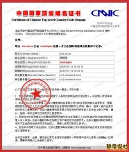 热烈祝贺本站旗下网站sns.sh.cn备案通过