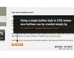 大型网站设计和维护的技巧