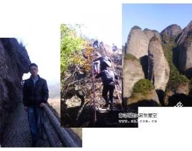 龙南小武当山