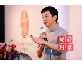 蔡文胜:什么是最佳商业模式?