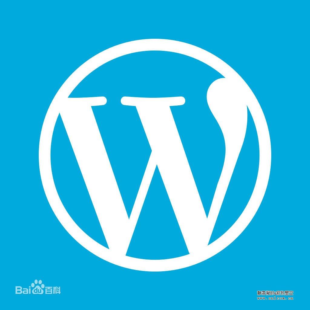 WordPress各种标签调用集合