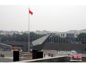 南京大屠杀80周年 将举行国家公祭仪式